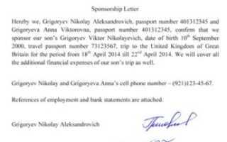 Спонсорское письмо на визу в Эстонию