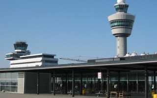 Аэропорт Амстердам Скипхол (AMS)