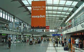 Аэропорт Дортмунд: как добраться. Информация для туристов