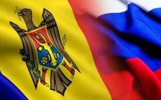 Программа переселения из Молдовы в Россию в 2020 году