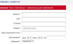 Порядок получения РВП в России для граждан Молдовы в 2020 году