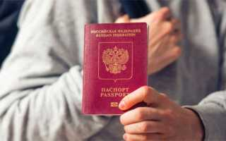 Как оформить загранпаспорт без военного билета