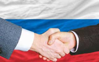 Бизнес-виза для иностранцев в Россию: пошаговая инструкция