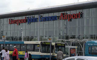 Аэропорт Ливерпуля: как добраться. Информация для туристов