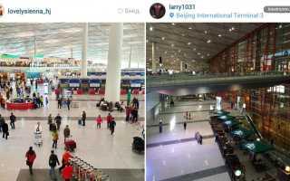 Аэропорт Киншаса: как добраться. Информация для туристов