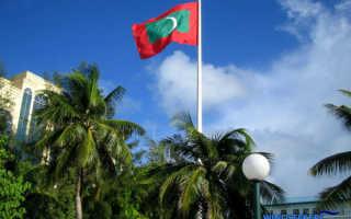 Нужна ли виза на Мальдивы?