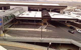 Аэропорт Логан: как добраться. Информация для туристов