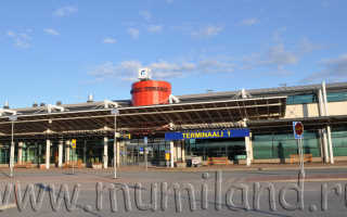 Аэропорт Тампере Пирккала: как добраться. Информация для туристов