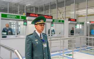 Список невыездных граждан Казахстана 2020 году: реестр должников РК которым запрещен выезд за границу