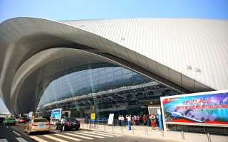 Аэропорт Наньнин: как добраться. Информация для туристов