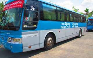 Аэропорт Пномпень: как добраться. Информация для туристов