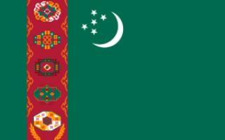 Посольства и консульства Туркменистана: адреса и телефоны