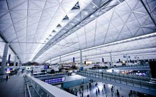 Аэропорт Гонконга: как добраться. Информация для туристов