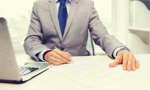 Как определить, резидент или нерезидент юридическое лицо