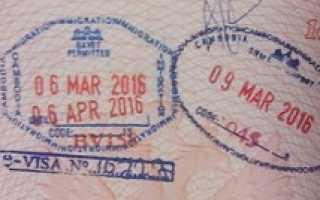 Документы на визу в Камбоджу