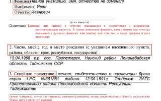 Бланк заявления об участии в государственной программе
