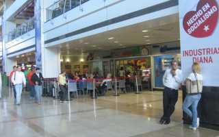 Аэропорт Каракас: как добраться. Информация для туристов