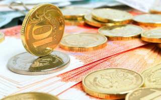 Как заплатить госпошлину за гражданство РФ в 2020 году