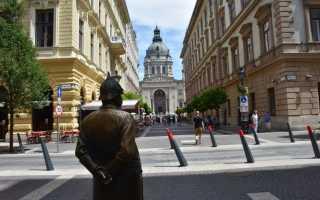Страховой полис для поездки в Венгрию