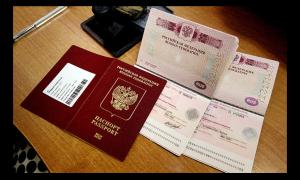 Заявление на загранпаспорт нового образца – бланк 2020 года