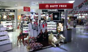 Аэропорт Шарджа: как добраться. Информация для туристов