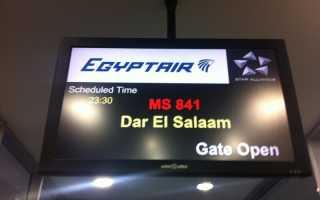 Аэропорт Килиманджаро: как добраться. Информация для туристов