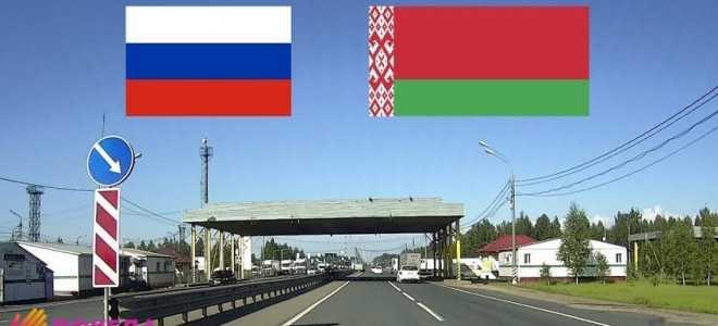 Миграционный учет граждан Беларуси в России в 2020 году