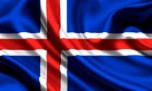 Нужна ли россиянам виза в Исландию в 2020 году