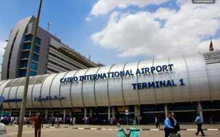 Аэропорт Херес: как добраться. Информация для туристов