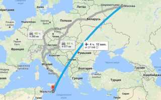 Сколько лететь с Москвы до Мальты прямым рейсом и с пересадкой