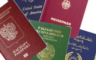 Двойное гражданство Узбекистана и России в 2020 году: возможно ли