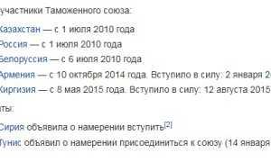 Патент на работу для иностранных граждан в 2020 году