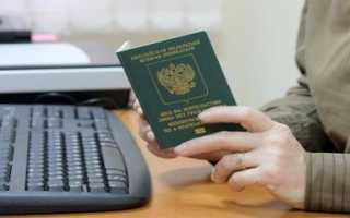 Особенности оформления ВНЖ в России для граждан Казахстана
