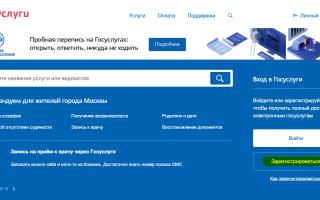 Где оформить загранпаспорт в Москве в 2020 году