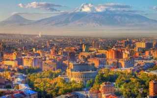 Потребуется ли загранпаспорт в Армении?