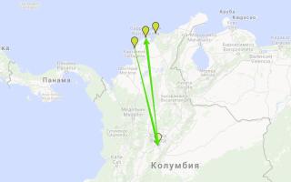 Аэропорт Колумбии: как добраться. Информация для туристов