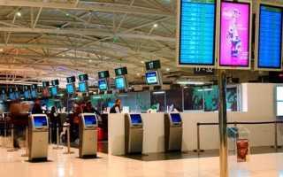 Аэропорт Ларнака Кипр: как добраться. Информация для туристов