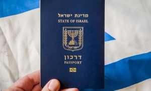 Как получить двойное гражданство России и Израиля в 2020 : можно ли